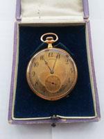 Антикварных оценка часов стоимости цепочке продать часы карманные на